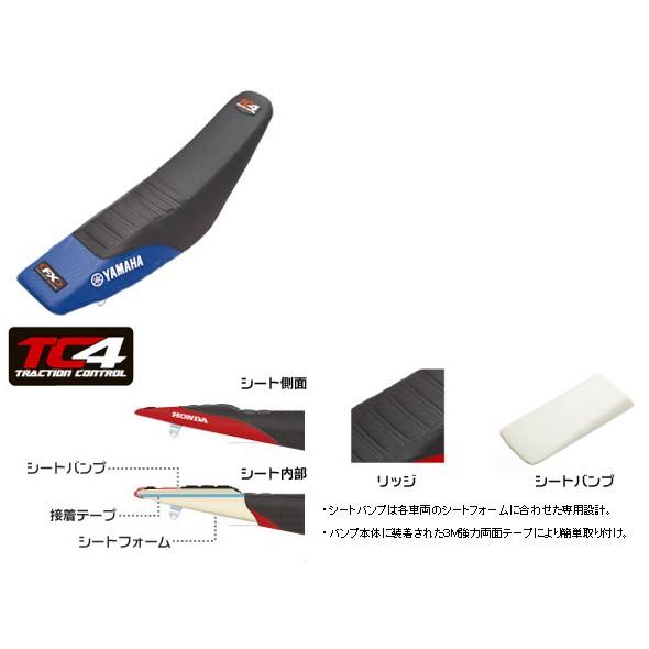 【FACTORY EFFEX】TC4 坐墊皮 - 「Webike-摩托百貨」