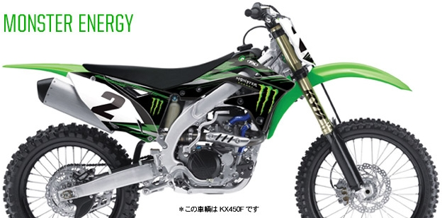 【FACTORY EFFEX】KAWASAKI MONSTER ENERGY 車身貼紙 - 「Webike-摩托百貨」