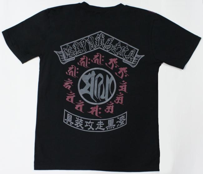 【貳黑堂】刺繍T恤 曼荼羅 - 「Webike-摩托百貨」