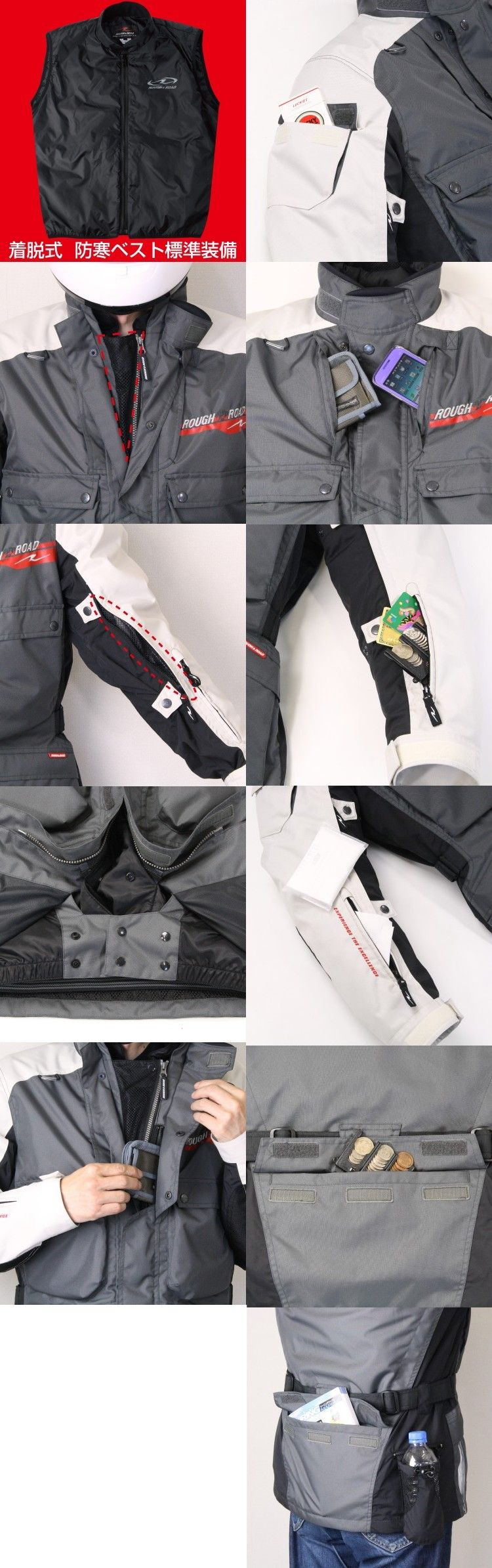 【ROUGH&ROAD】SSF旅行外套 - 「Webike-摩托百貨」