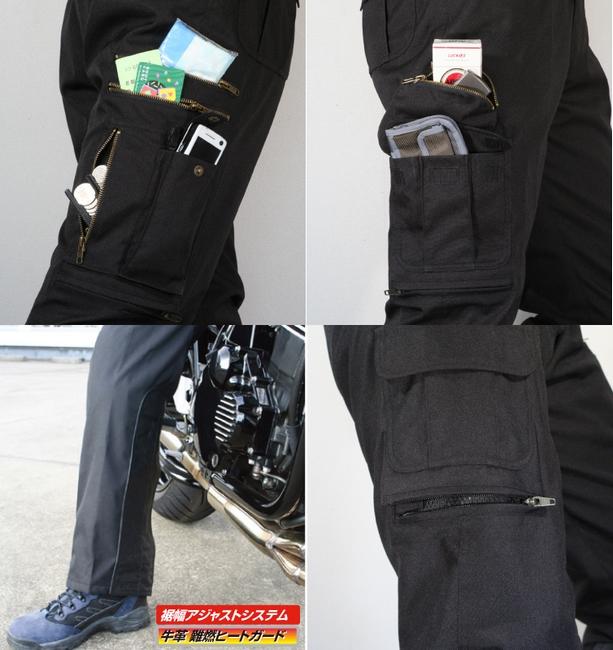 【ROUGH&ROAD】防潑水騎士伸縮拉鍊褲 - 「Webike-摩托百貨」