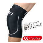 Super Fit Knee Guard ROUGH&ROAD