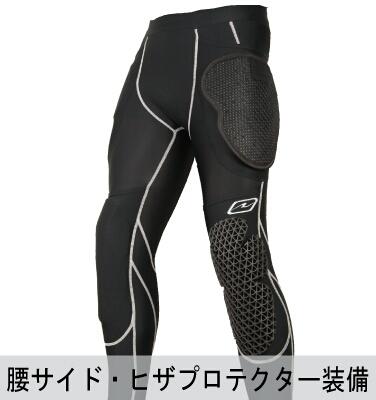【ROUGH&ROAD】UVCut 彈性貼身剪裁內穿褲EX護板組 - 「Webike-摩托百貨」