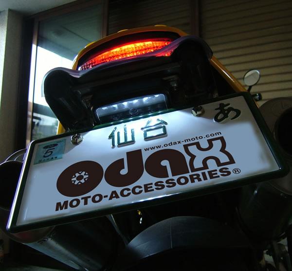 【ODAX】Odax LED 牌照架 - 「Webike-摩托百貨」
