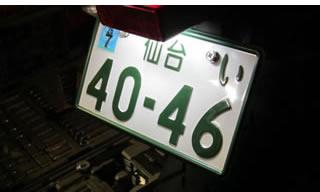 【ODAX】車牌燈用LED燈泡 - 「Webike-摩托百貨」