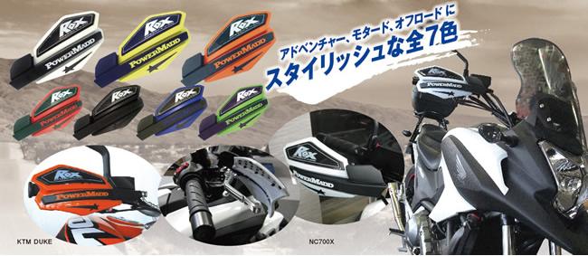 【ODAX】ROX POWERMADD護弓組 - 「Webike-摩托百貨」