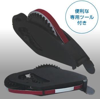 【ODAX】Keiti 輪框貼紙 - 「Webike-摩托百貨」