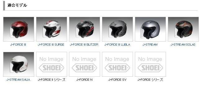 【SHOEI】CJ-1 軟性燻黑安全帽鏡片 - 「Webike-摩托百貨」