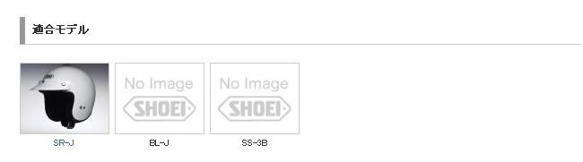 【SHOEI】NO.41 帽緣 - 「Webike-摩托百貨」