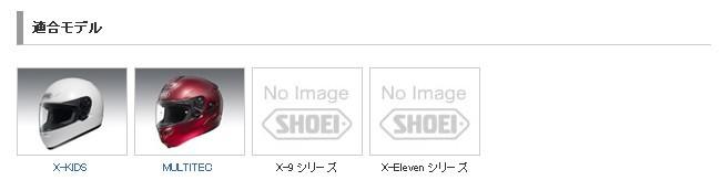 【SHOEI】CX-1V 燻黑安全帽風鏡鏡片 - 「Webike-摩托百貨」