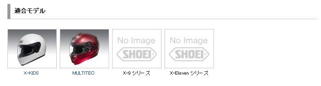 【SHOEI】CF-1V 安全帽風鏡鏡片 - 「Webike-摩托百貨」