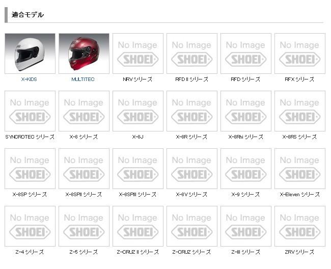 【SHOEI】PINLOCK(安全帽鈕扣)薄板鏡片 - 「Webike-摩托百貨」