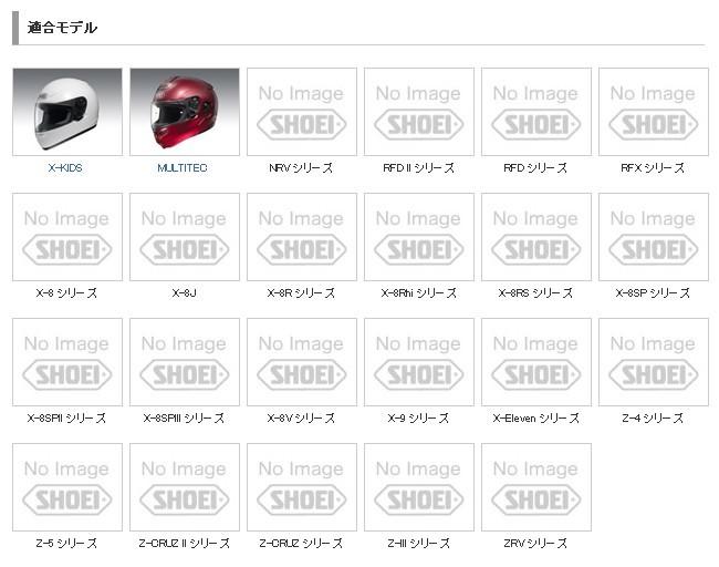 【SHOEI】RS Tear off透明薄膜片 - 「Webike-摩托百貨」