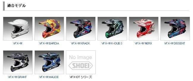 【SHOEI】MX帽緣螺絲 - 「Webike-摩托百貨」