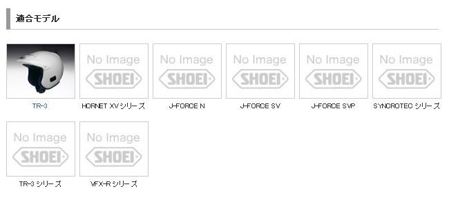 【SHOEI】Cross 渦流透氣閘 - 「Webike-摩托百貨」