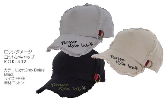【Rosso StyleLab】Rosso 仿舊網帽 - 「Webike-摩托百貨」