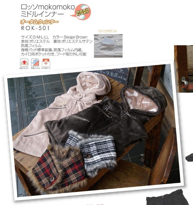 【Rosso StyleLab】Rosso內穿背心 - 「Webike-摩托百貨」