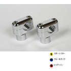 【MISUMI ENGINIEERING】15mm 偏移型增高把手固定座 - 「Webike-摩托百貨」