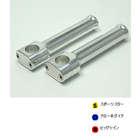 【MISUMI ENGINIEERING】6吋 增高把手固定座 - 「Webike-摩托百貨」