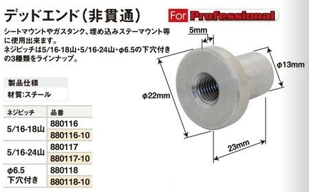 【CF POSH】盲孔螺帽 (非貫通) - 「Webike-摩托百貨」