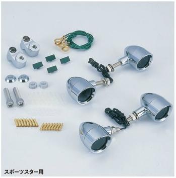 【CF POSH】螺絲固定型方向燈套件 - 「Webike-摩托百貨」