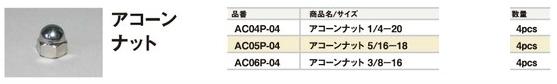 【CF POSH】附蓋螺帽 - 「Webike-摩托百貨」