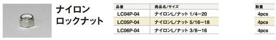 【CF POSH】止滑螺帽 - 「Webike-摩托百貨」