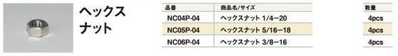 【CF POSH】六角螺帽 - 「Webike-摩托百貨」