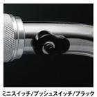 【CF POSH】微動開關 (One-Hole Type) - 「Webike-摩托百貨」