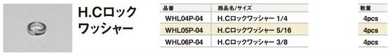 【CF POSH】H.C 彈簧墊片 - 「Webike-摩托百貨」