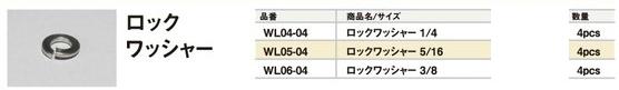 【CF POSH】彈簧墊片 - 「Webike-摩托百貨」