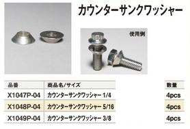 【CF POSH】定位套環墊片 - 「Webike-摩托百貨」