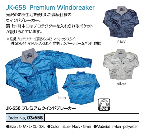 【KOMINE】JK-658 Premium防風外套 - 「Webike-摩托百貨」