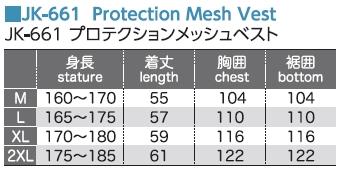 【KOMINE】JK-661 防護網格背心 - 「Webike-摩托百貨」