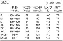 【KOMINE】PK-818 冬季長褲 URANO - 「Webike-摩托百貨」
