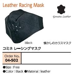 【KOMINE】Komine 競賽型 面罩 - 「Webike-摩托百貨」