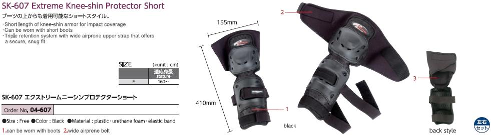 【KOMINE】SK-607 Extreme 短護膝 - 「Webike-摩托百貨」