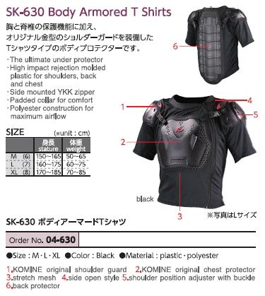 【KOMINE】SK-630 護甲T恤 - 「Webike-摩托百貨」