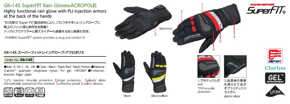【KOMINE】GK-145 Super fit 防雨手套Acropolis - 「Webike-摩托百貨」