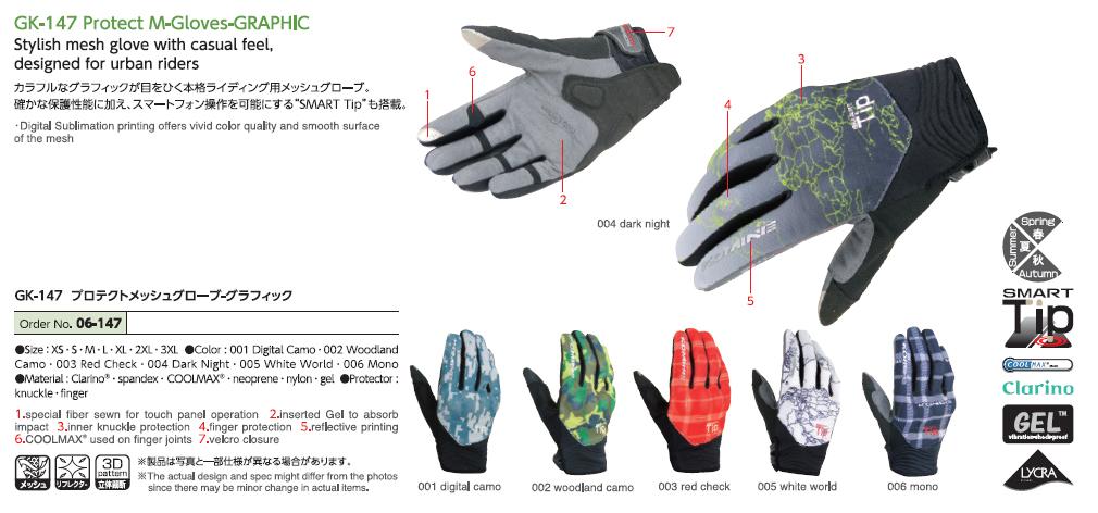 【KOMINE】GK-147 防護網格手套Graphic - 「Webike-摩托百貨」
