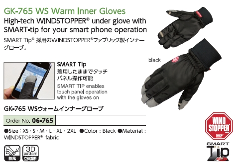【KOMINE】GK-765 WS 保暖內層手套 - 「Webike-摩托百貨」