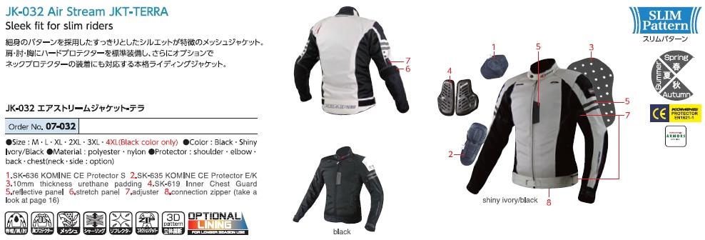【KOMINE】JK-032 Airstream夾克-Terra - 「Webike-摩托百貨」