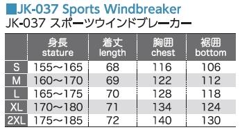 【KOMINE】JK-037 運動型 防風外套 - 「Webike-摩托百貨」