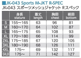 【KOMINE】JK-043 運動網格外套 R-SPEC  - 「Webike-摩托百貨」