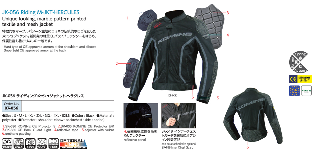 【KOMINE】JK-056 騎士網格外套 HERCULES - 「Webike-摩托百貨」