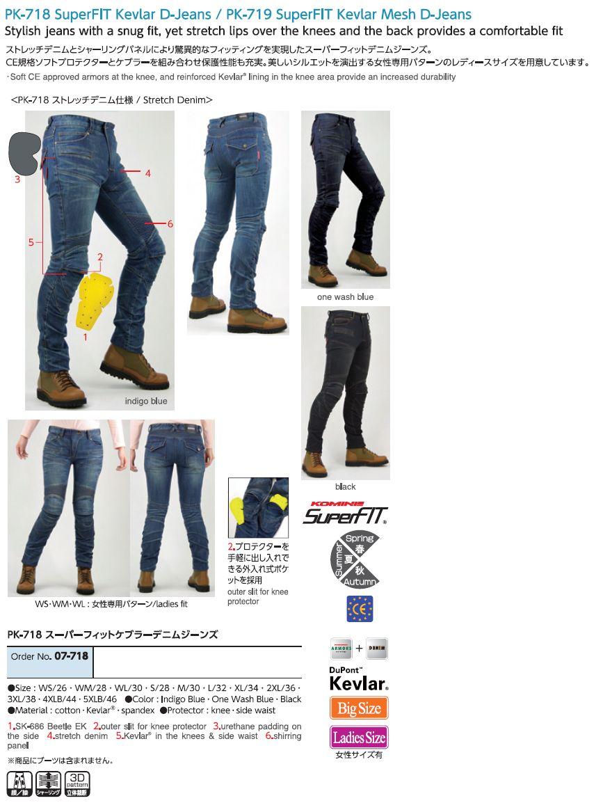 【KOMINE】PK-718 Super fit Kevlar丹寧牛仔褲 - 「Webike-摩托百貨」