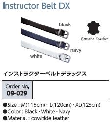 【KOMINE】專業教練人員腰帶 deluxe - 「Webike-摩托百貨」