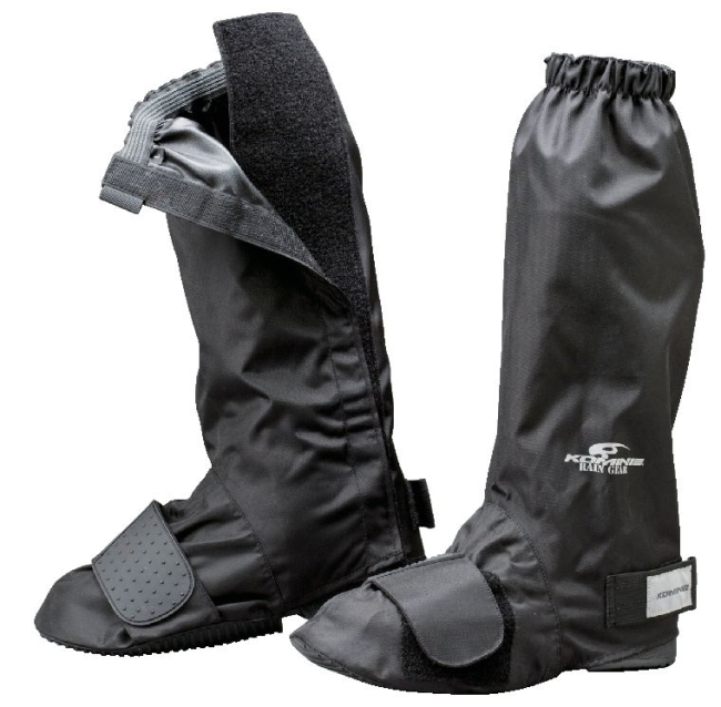 RK-033 Neo Rain Boots Cover Long