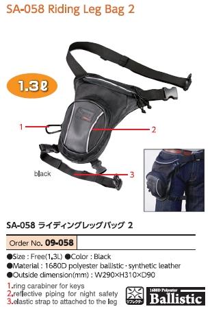 【KOMINE】SA-058 騎士腿包 2 - 「Webike-摩托百貨」