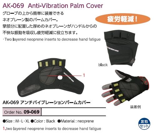 【KOMINE】AK-069 抗震掌套 - 「Webike-摩托百貨」